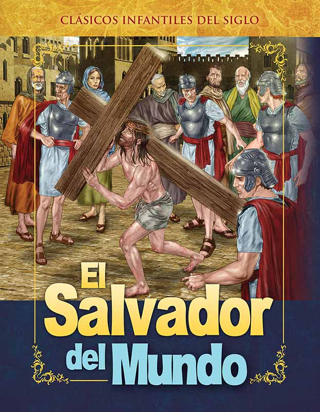 5 – El Salvador del Mundo